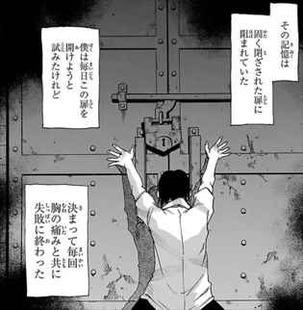 僕だけがいない街6巻 藤沼悟が記憶喪失
