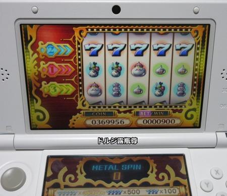 ドラゴンクエスト11 カジノ 100万枚 大当たり1