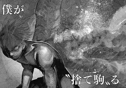 東京グール:re7巻 金木研 佐々木琲世 捨て駒る