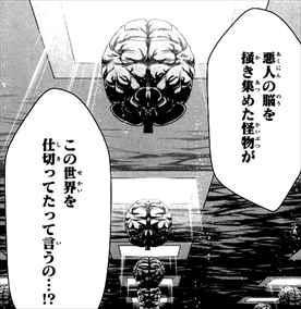 監視官 常守朱 6巻 シビュラシステム