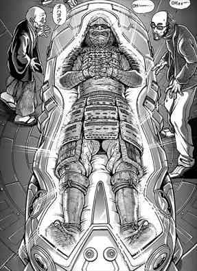 刃牙道1巻 宮本武蔵