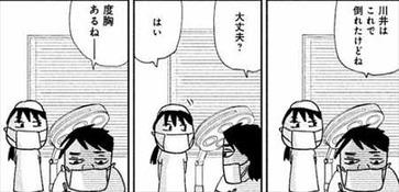 透明なゆりかご1巻 アスペな沖田×華1