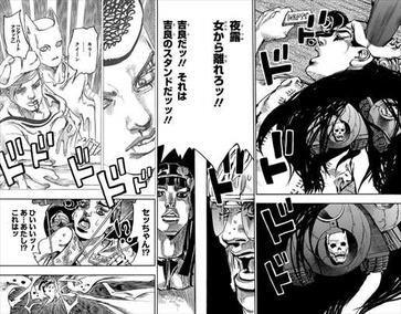 ジョジョリオン13巻 吉良吉影 シアーハートアタック
