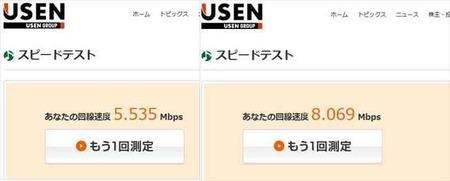 usen WiMAX2+回線速度 昼と夜 5Ghz