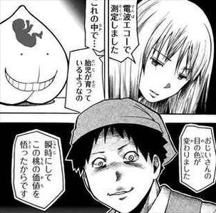 暗殺教室15巻 桃太郎の劇