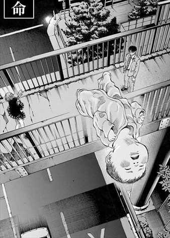 監禁嬢2巻 加藤カコ 赤ちゃん投げる
