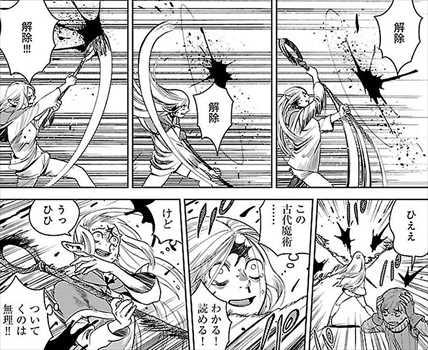 ダンジョン飯5巻 マルシル vs 狂乱の魔術師2
