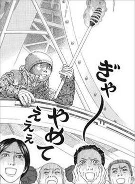 チャンネルはそのまま6巻/1