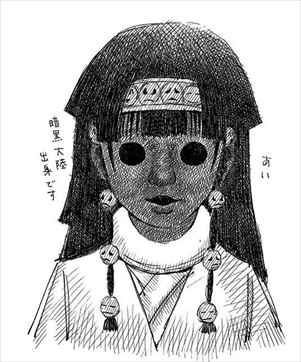 ハンターハンター33巻 ナニカ 暗黒大陸のアイ