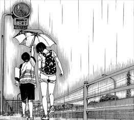 富士山さんは思春期2巻 空気感