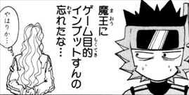 レベルE2巻カラーレンジャー6