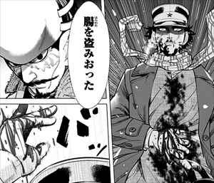 ゴールデンカムイ3巻 鶴見中尉と杉元佐一