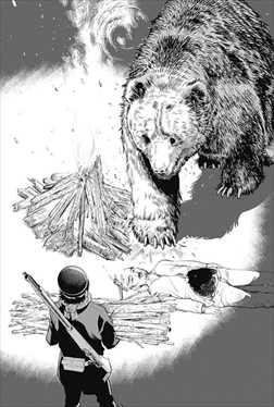 ゴールデンカムイ1巻 巨大なヒグマ