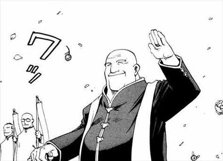 鋼の錬金術師1巻 コーネロ教主 石丸謙二郎
