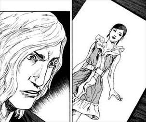 リバースエッジ 大川端探偵社2巻 夢幻の恋…マネキン
