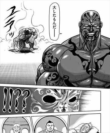 ケンガンアシュラ18巻 関林ジュン vs ムデバ4