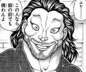 刃牙道5巻 愚地独歩VS宮本武蔵1