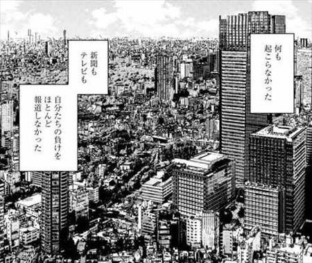 インペリアルコンシェルジュ7巻 最終回