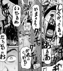 アイアムアヒーロー in OSAKA 辰男のダチ