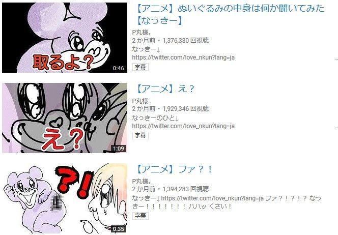 悲報】ワンピース作者・尾田栄一郎、P丸様にハマってしまうwww ...