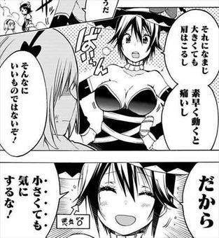マジカルパティシエ小咲ちゃん2巻 鶫誠士郎の魔法少女