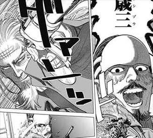 ゴールデンカムイ4巻 土方歳三VS鶴見中尉