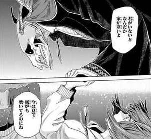 魔法使いの嫁4巻 寂しいエリアス