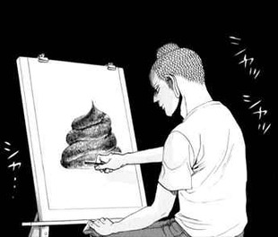 聖☆おにいさん10巻 ウンコを描くブッダ