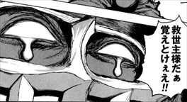 極悪ノ華-北斗の拳ジャギ外伝-2巻ジャギの目に涙