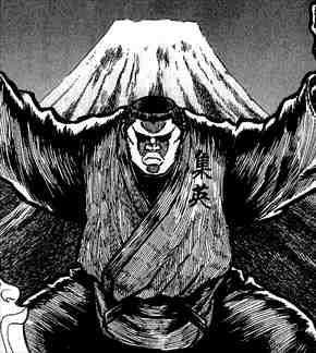 俺物語2巻 富士山のような剛田猛男
