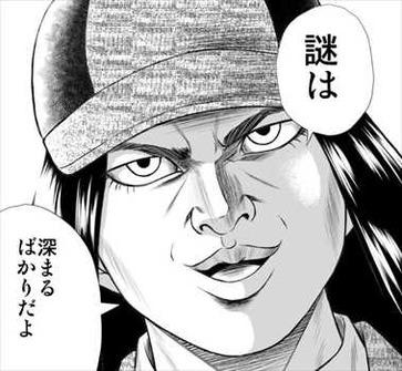 名探偵キドリ1巻 貴鳥4