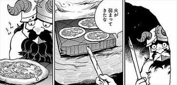 ダンジョン飯4巻 センシ ピザ屋2