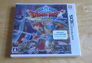 ドラクエ8(3DS)購入