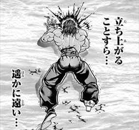 烈海王の画像 p1_24