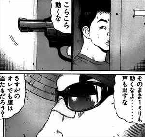 http://livedoor.blogimg.jp/dorj1980-buzz_manga/imgs/5/4/54ff1af8.jpg