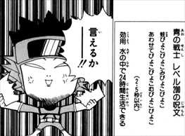 レベルE2巻カラーレンジャー5