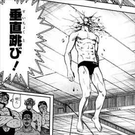 ワンパンマン3巻 ヒーロー試験