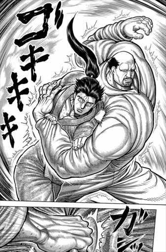 ケンガンアシュラ19巻 初見泉 vs 坂東2