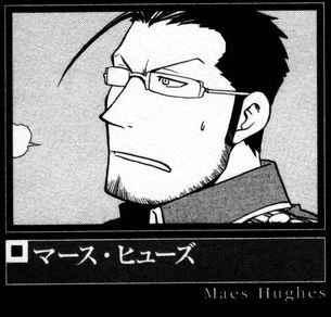 鋼の錬金術師 マース・ヒューズ