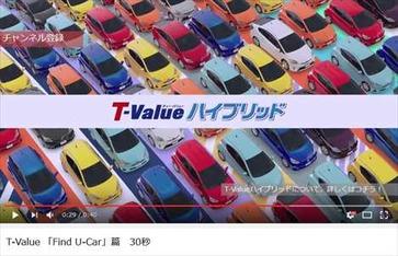 トヨタ u-car CM4