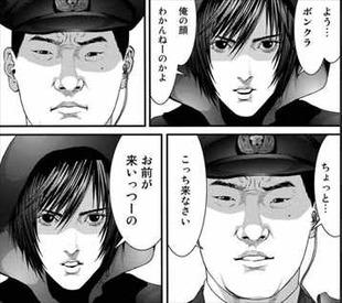 いぬやしき6巻 警官VS獅子神皓