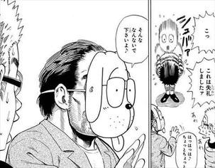 ヘタッピマンガ研究所R 冨樫義博 劇画チック