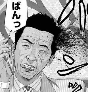 いぬやしき7巻 宮根誠司?