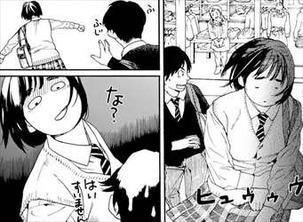富士山さんは思春期4巻 表情