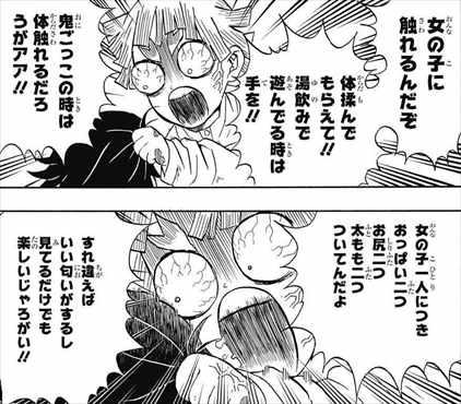 の 鬼 う 漫画 ぜん 刃 滅