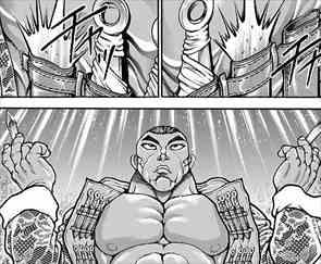 刃牙道6巻 烈海王VS宮本武蔵5