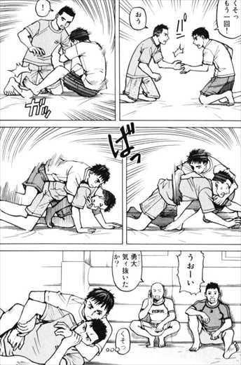 オールラウンダー廻2巻 格闘描写 寝技