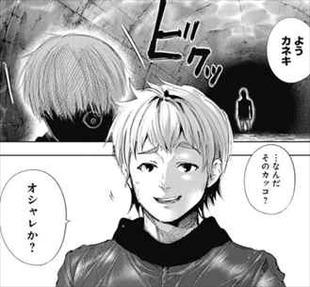 東京喰種14巻 ヒデと金木研