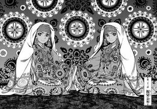 乙嫁語り5巻 刺繍 ライラとレイリ