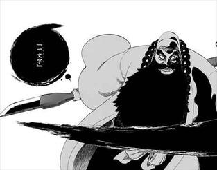 BLEACH67巻 兵主部一兵衛 卍解